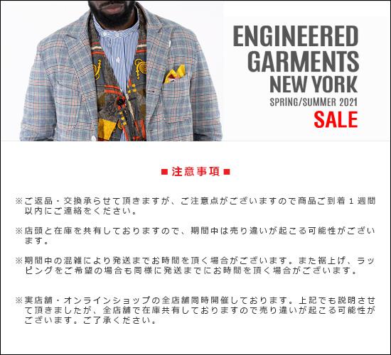 エンジニアドガーメンツ 先行セール,通販 通信販売