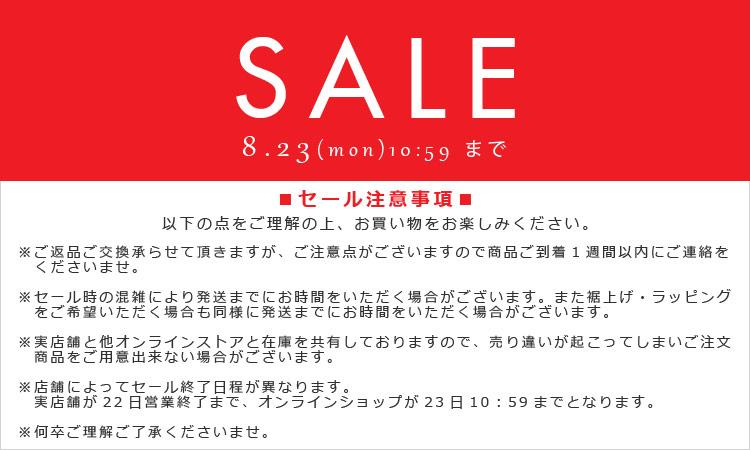 2021 Spring/Summer SALE, 2021年 スプリングサマーセール,通販 通信販売,名古屋 メンズファッション セレクトショップ Explorer エクスプローラー