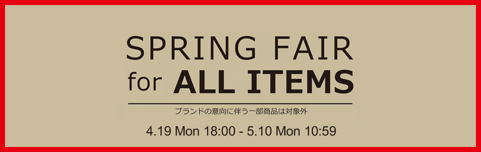 /springfair2021/2021s_fair_slid.jpg
