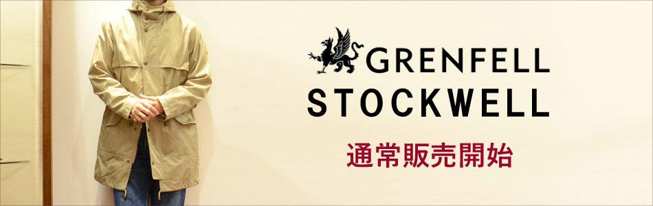 stockwell_yoyaku.jpg