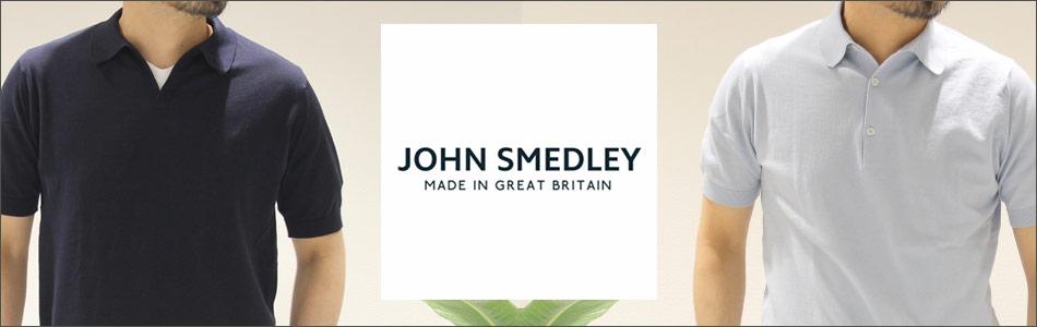 JOHN SMEDLEYジョンスメドレー,2021春夏新作 2021SS